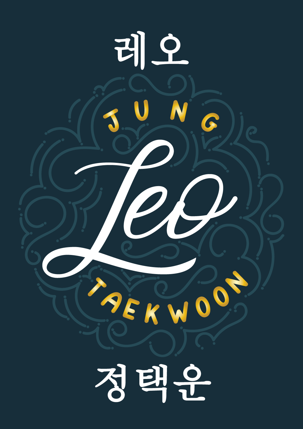 leo-jung-taekwoon